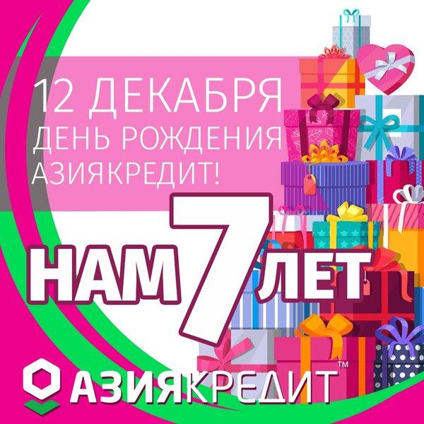 альфа банк московский кредитный банк комиссия