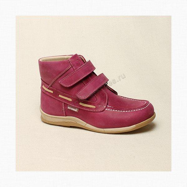 e374db535 Отзывы о сеть магазинов ортопедической обуви Ortopedia в ТЦ Совенок ...