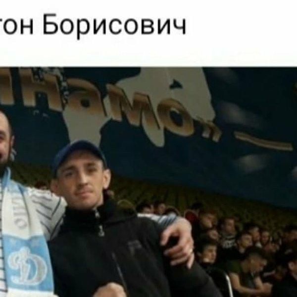 баскетбольный клуб динамо москва мужчин