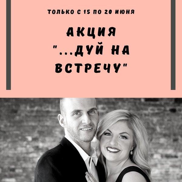 клуб знакомств в москве 7 небо