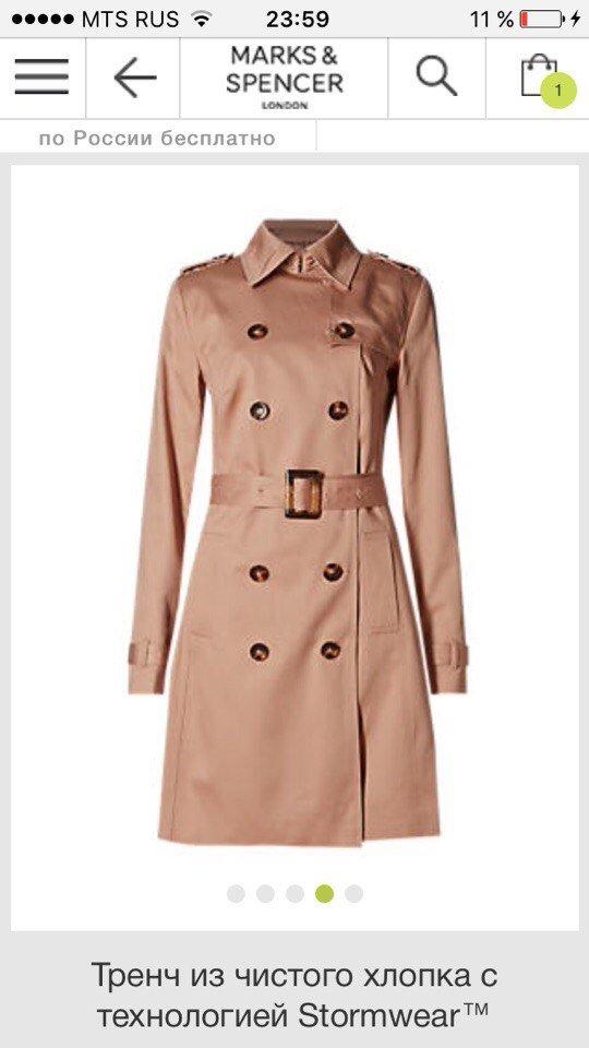 2324ec036efb Отзывы о сеть магазинов одежды и нижнего белья Marks & Spencer на ...