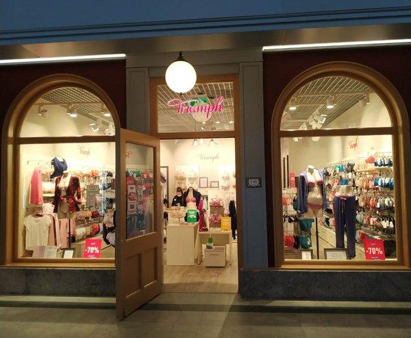 магазин женского белья в долгопрудном