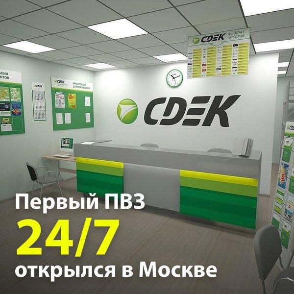 Офисы частных займов