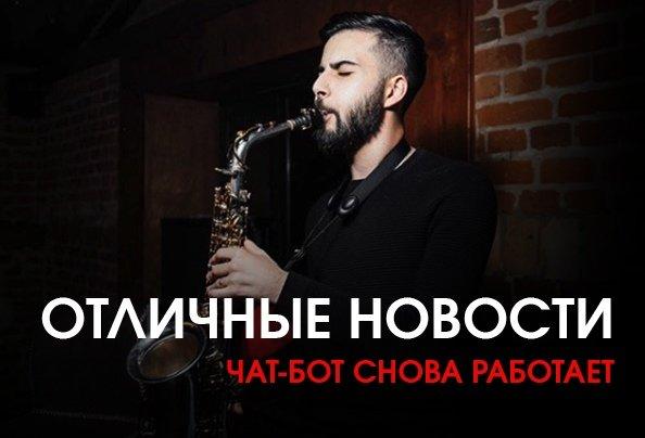 Клуб жара москва официальный сайт марьино клуб лед в москве