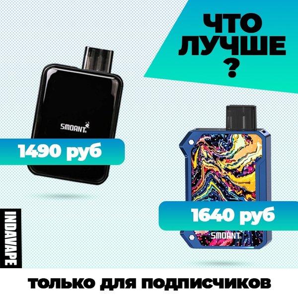 Купить сигареты в перово купить сигареты из швейцарии в москве