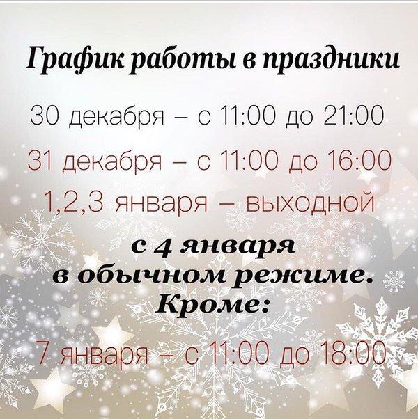 1c5c915a5962 Магазин брендовой одежды Wmotkiru.ru - отзывы, фото, каталог товаров ...