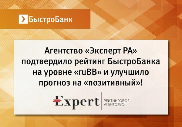 банки ульяновска кредиты для физических лиц