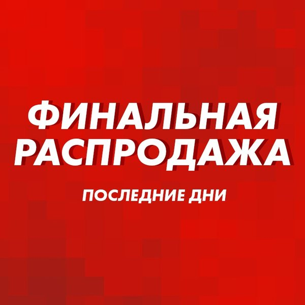 Официальная группа Вконтакте магазина женской одежды Sinsay на метро  Бухарестская f3338bedbe4