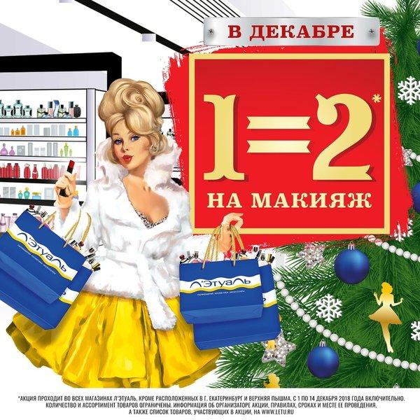 1d942b4163d1 Отзывы о ТЦ Столица на Автозаводской улице - Торговые центры - Ижевск