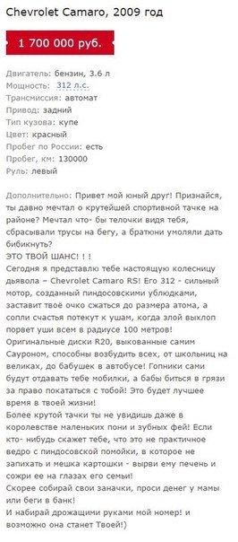 Отзывы о автошколе Кафс на улице Энергетиков б Курсы Челябинск Развернуть
