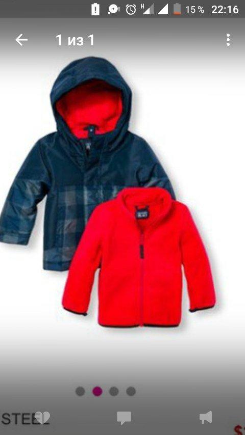 900ec45709b Магазин детской одежды и товаров из Америки Mini Di - отзывы