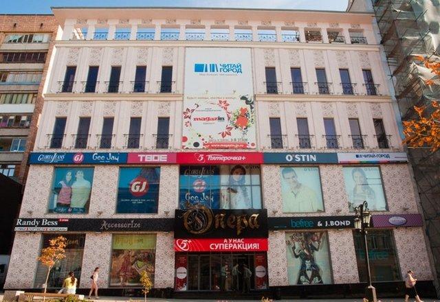 9c6c9ae14ff21 ТЦ Опера на Ленинградской улице - отзывы, фото, цены, телефон и ...