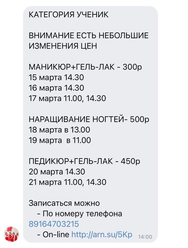 Заработать онлайн пушкино заработать онлайн черноголовка