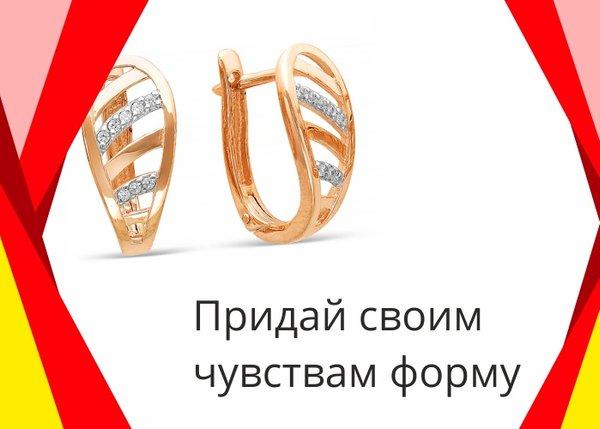 Ювелирный магазин Красно золото в Черноголовке - отзывы, фото ... f5d944235ea