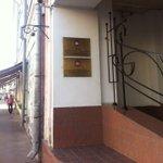 Главное контрольное управление Московской области отзывы фото  5 фотографий посетителей из Форсквера Москва · Госуслуги Москвы Главное контрольное управление Московской области