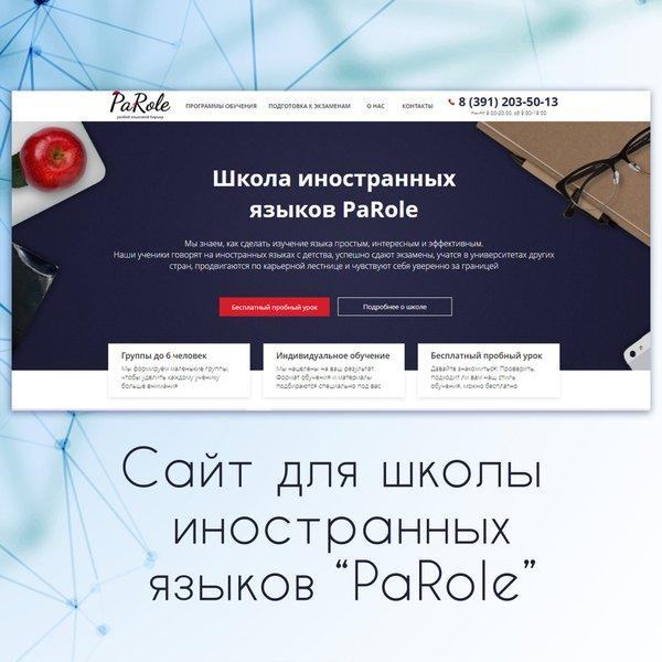 бесплатная реклама в интернет красноярск