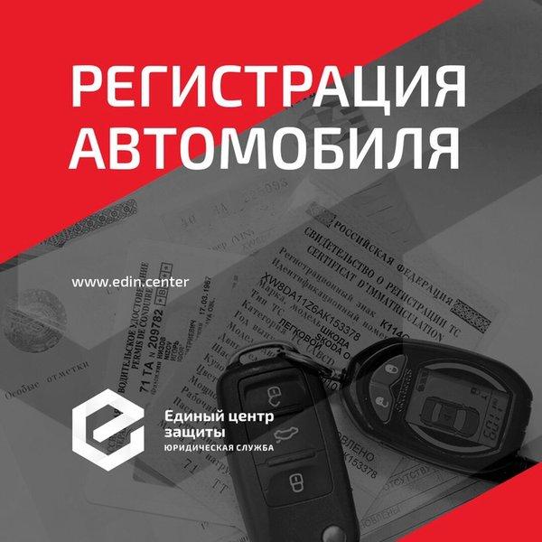 Единый центр защиты от кредитов отзывы