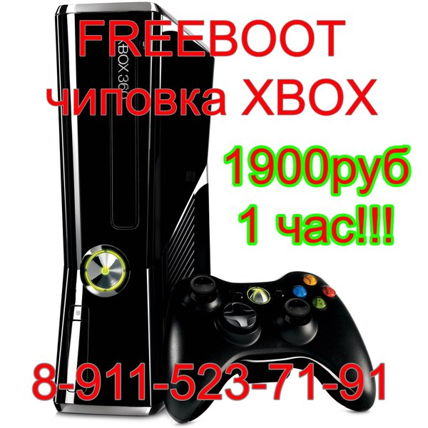 Отзывы о сервисном центре IService - Магазины - Вологда 236c76cf57944
