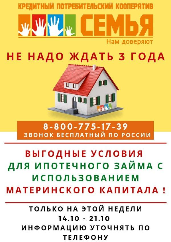 горячая линия банка хоум кредит бесплатный номер телефона спб