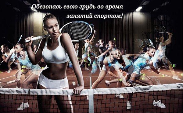 Магазин женского белья теннис аппарат для вакуумная упаковка продуктов
