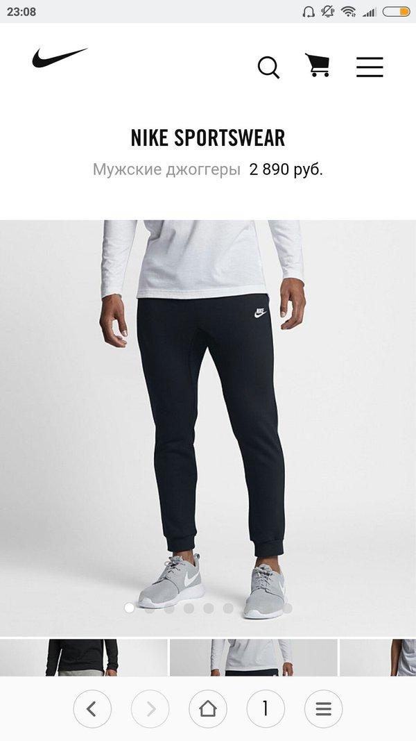 4d6ad239a0cb Отзывы о магазине NIKE на улице Родионова - Одежда и обувь - Нижний ...