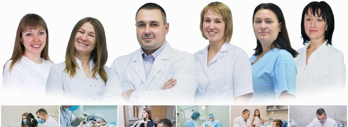 фотография Стоматологической клиники Александра Горбачева
