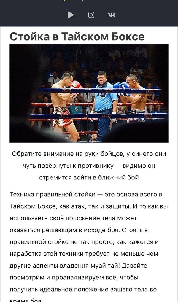 Бойцовский клуб в москве для всех цены клубы спортивного бального танца москва