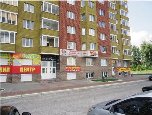 фотография Медицинского центра Ласточка МСК на проспекте Победы