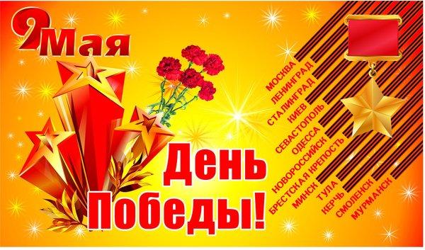 Наша сеть Ломбардов и комиссионных магазинов от всей души поздравляет Вас с  Днем Великой Победы! Комиссионный ЛОМБАРДир 24 ... 95b3f0b1d08