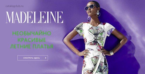 757c9c8176c Официальная группа Вконтакте заказ одежды из европейских интернет-магазинов  Каталог Клуб