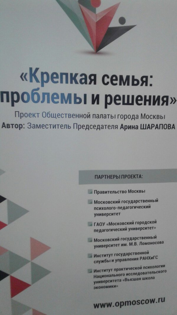 8401072dfd6d Отзывы о региональной общественной организации многодетных семей г ...