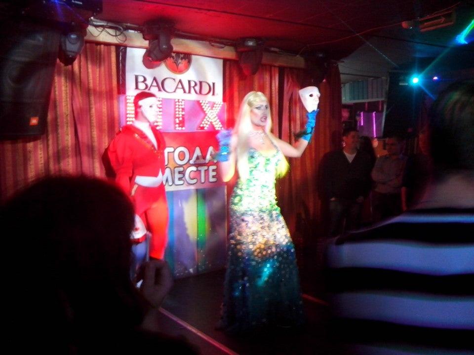 Ночные клубы иркутска вакансии откровенные эротические шоу