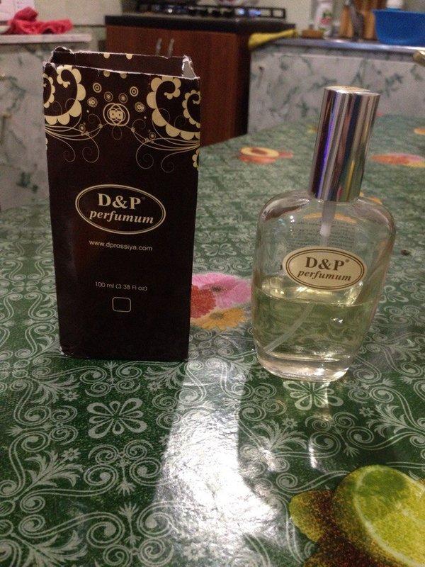 отзывы о магазине парфюмерии Dark Point Perfume на метро планерная