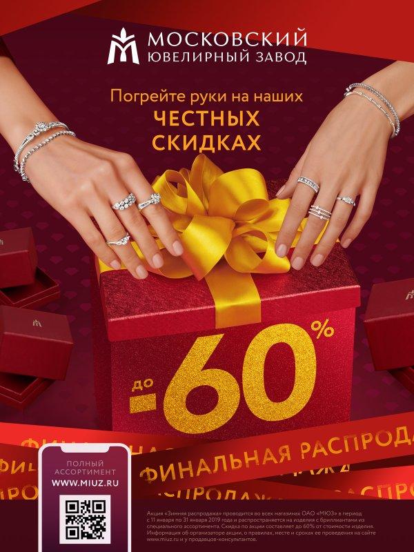 0e8fa177a779 Отзывы о ТЦ Столица на Автозаводской улице - Торговые центры - Ижевск