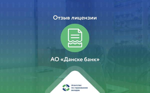 ао банк российский кредит банки казани потребительский кредит