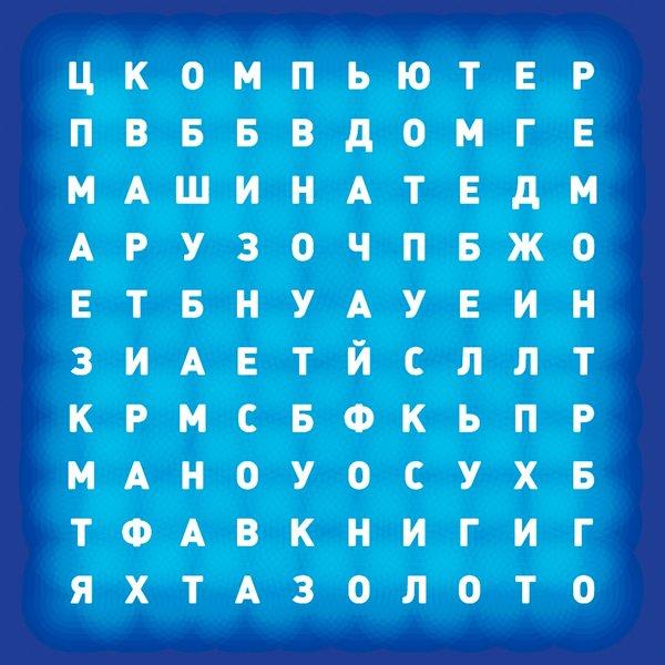 банк восточный новокузнецк кредит наличными