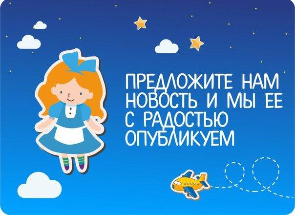 фотография Детский развлекательный центр DreamLand в ТЦ Оптима