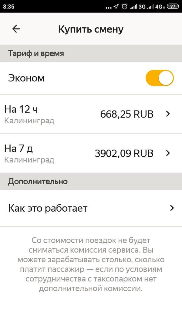 Сбербанк кредит 100000 рублей