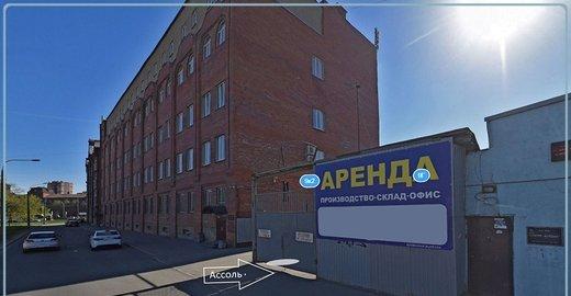 фотография Химчистки-прачечной Ассоль на улице Циолковского