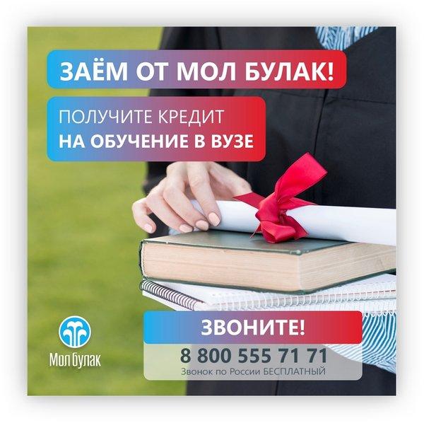 центр кредитов красноярск мира 33