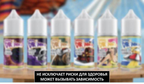 Купить электронную сигарету на войковской купить табак пермь оптом
