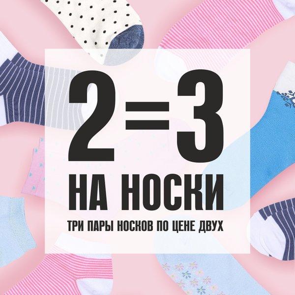 Магазин одежды для беременных Буду Мамой в ТЦ Тандем - отзывы, фото ... baf8b054697