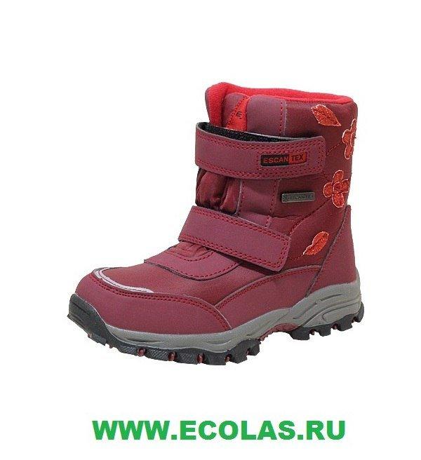 70720b355 Салон обуви Эколас на Красной улице - отзывы, фото, каталог товаров ...