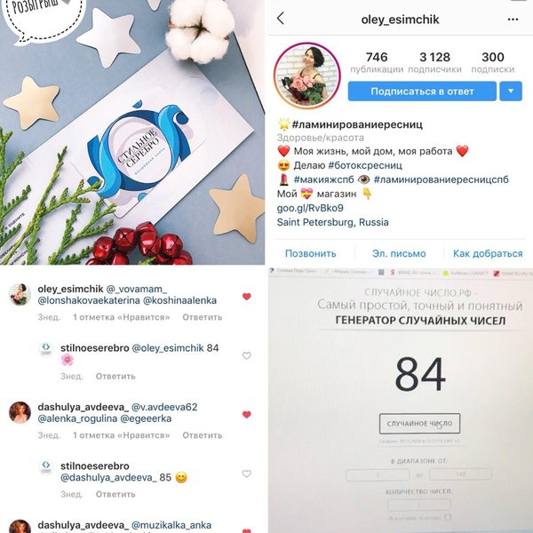 Официальная группа Вконтакте магазина ювелирных изделий Стильное Серебро b0d1a79a5d6