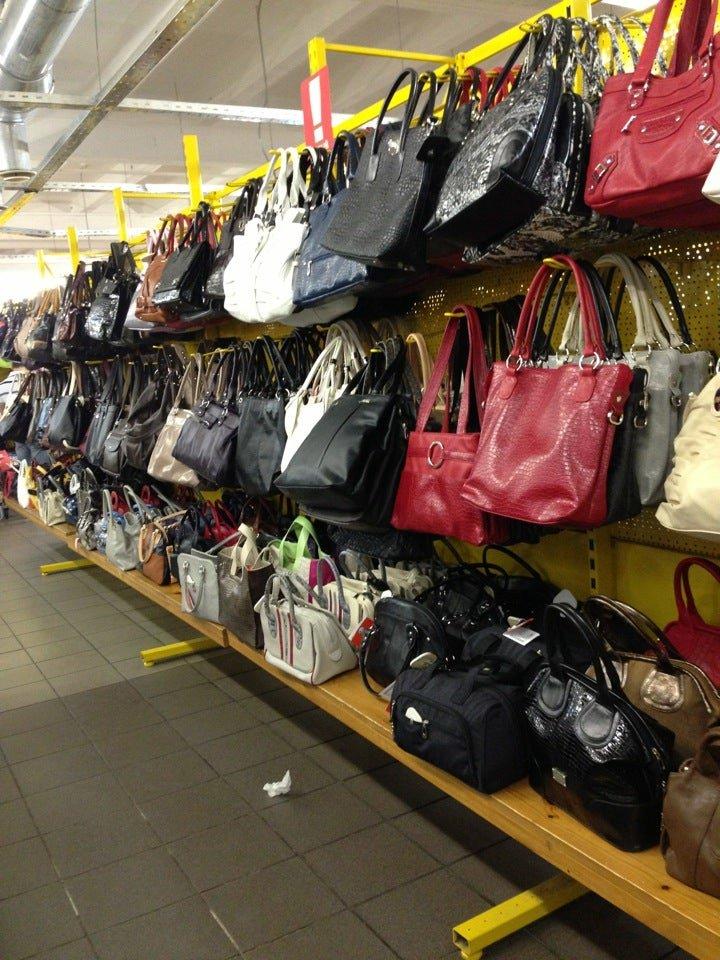 ada6769adb23 Магазин сумок Медведково на метро Медведково - отзывы, фото, каталог  товаров, цены, телефон, адрес и как добраться - Магазины - Москва - Zoon.ru