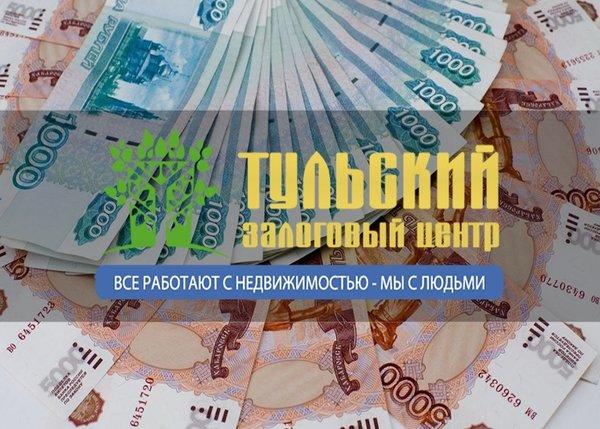Новосибирск код телефона
