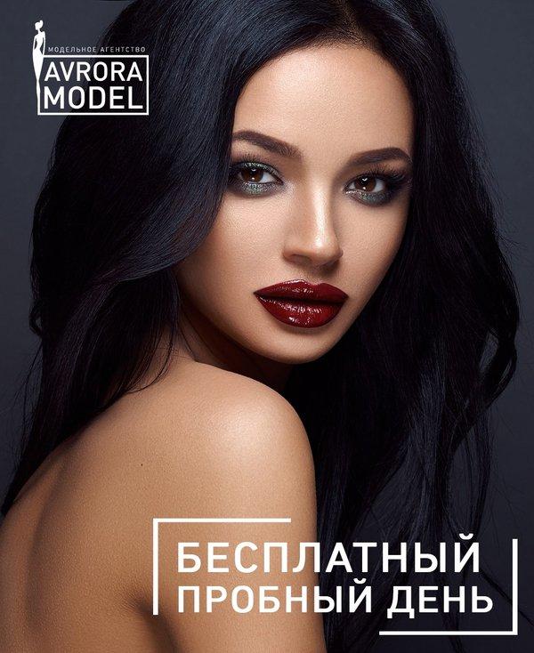 Модельный бизнес октябрьск структурная информационная девушка модель моделирование работы интернет