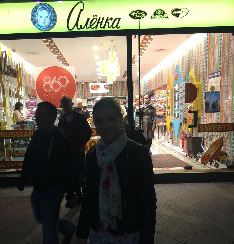 755ca625b5b Магазин кондитерских изделий Аленка на Никольской улице - отзывы ...