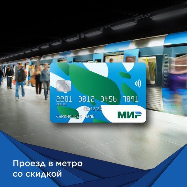 банк возрождение официальный сайт москва часы работы залог автомобиля под птс москва