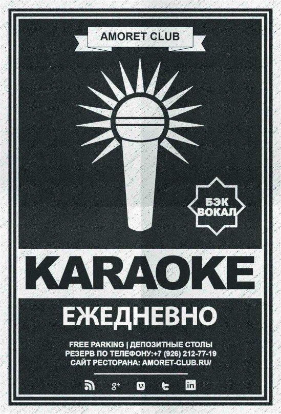 Клуб 212 москва официальный сайт отзывы о ночных клубах подольска
